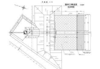護岸設計及び構造物設計図(例)